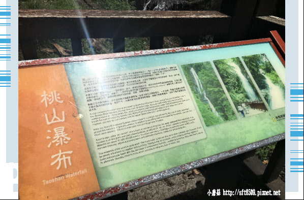 107.6.24.(92)武陵農場-桃山瀑布.JPG