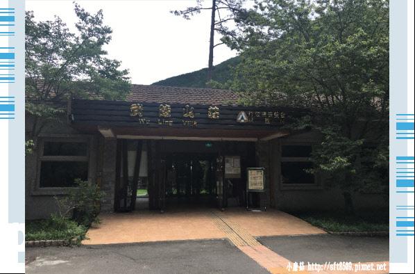 107.6.24.(161)武陵農場-武陵山莊.JPG