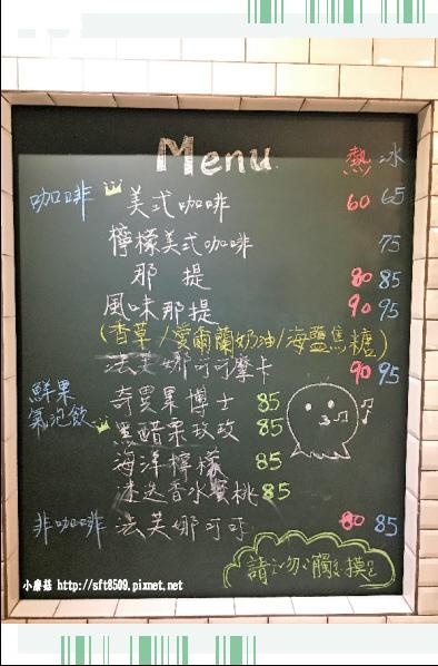 107.7.27.(46)花蓮壽豐-童話屋咖啡館.JPG