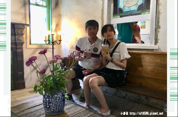 107.7.27.(63)花蓮壽豐-童話屋咖啡館.JPG