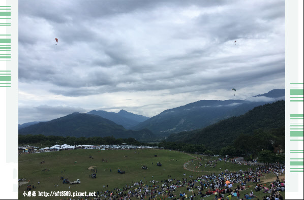 107.7.27.(17)鹿野高台-熱氣球嘉年華.JPG