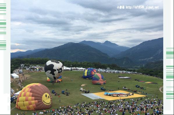 107.7.27.(29)鹿野高台-熱氣球嘉年華.JPG
