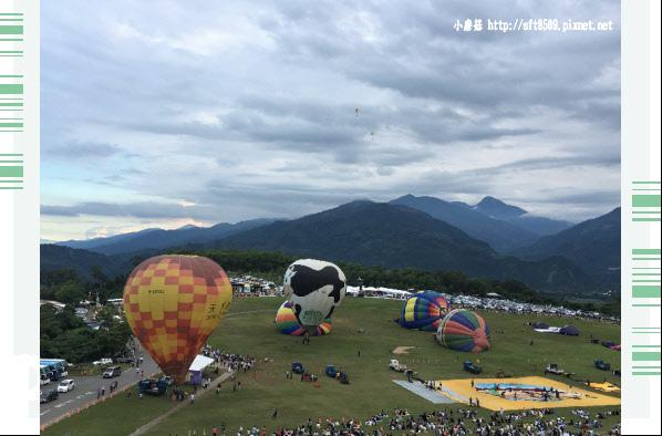 107.7.27.(32)鹿野高台-熱氣球嘉年華.JPG