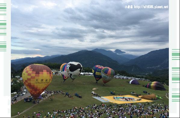 107.7.27.(37)鹿野高台-熱氣球嘉年華.JPG