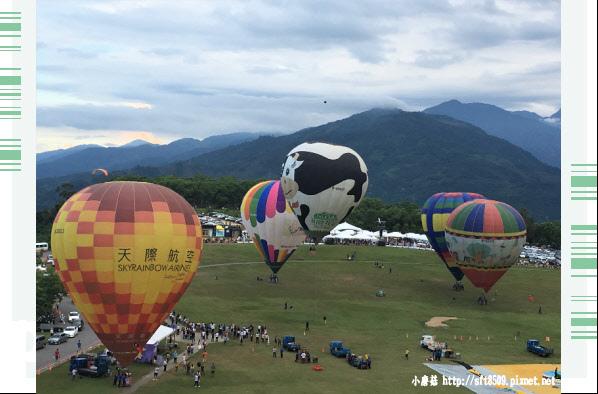 107.7.27.(38)鹿野高台-熱氣球嘉年華.JPG