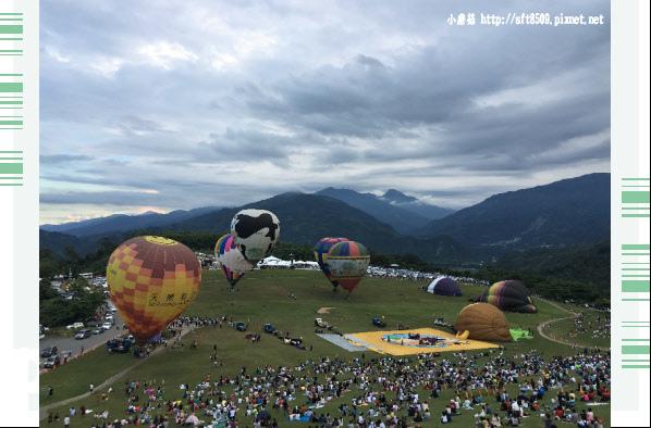 107.7.27.(39)鹿野高台-熱氣球嘉年華.JPG