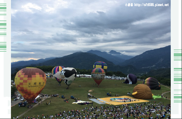 107.7.27.(40)鹿野高台-熱氣球嘉年華.JPG
