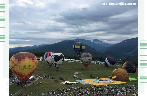 107.7.27.(41)鹿野高台-熱氣球嘉年華.JPG