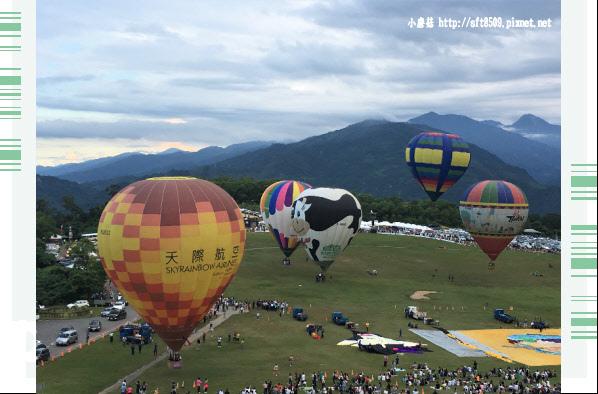 107.7.27.(42)鹿野高台-熱氣球嘉年華.JPG