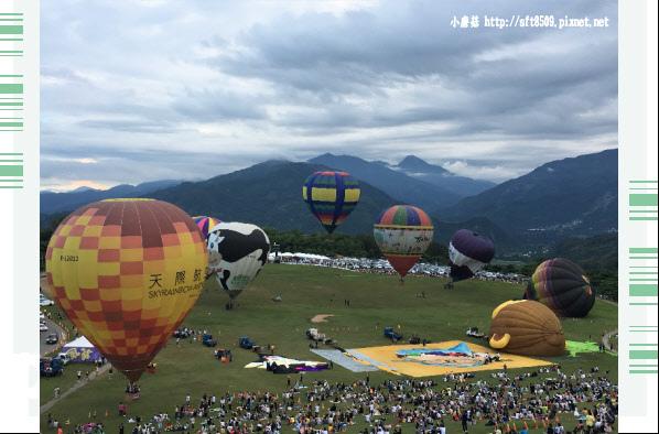 107.7.27.(43)鹿野高台-熱氣球嘉年華.JPG