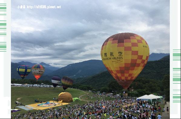 107.7.27.(49)鹿野高台-熱氣球嘉年華.JPG