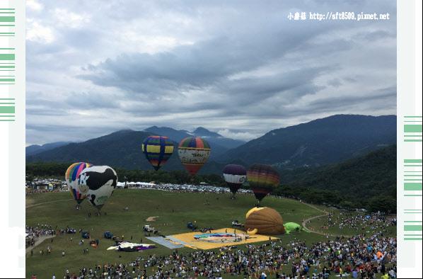 107.7.27.(50)鹿野高台-熱氣球嘉年華.JPG