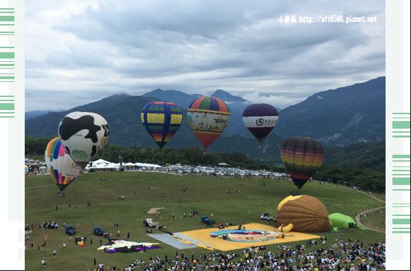 107.7.27.(55)鹿野高台-熱氣球嘉年華.JPG