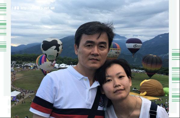 107.7.27.(56)鹿野高台-熱氣球嘉年華.JPG