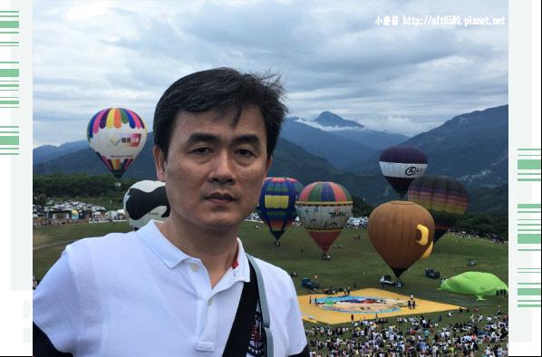 107.7.27.(63)鹿野高台-熱氣球嘉年華.JPG