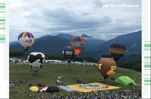 107.7.27.(73)鹿野高台-熱氣球嘉年華.JPG