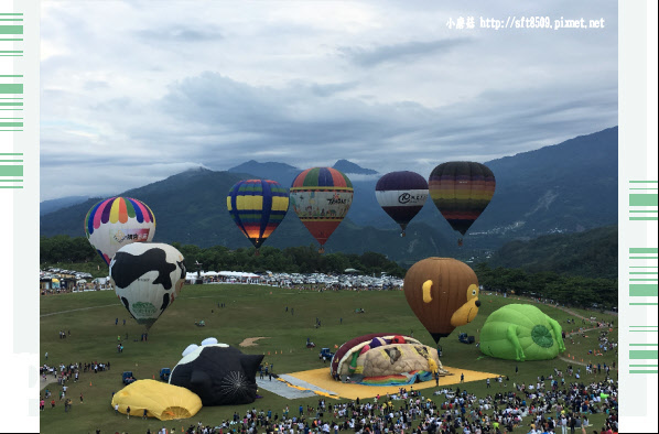 107.7.27.(78)鹿野高台-熱氣球嘉年華.JPG