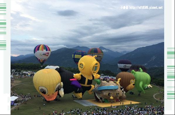 107.7.27.(83)鹿野高台-熱氣球嘉年華.JPG
