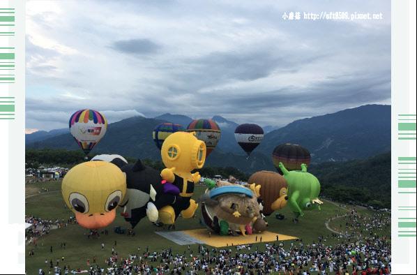 107.7.27.(84)鹿野高台-熱氣球嘉年華.JPG