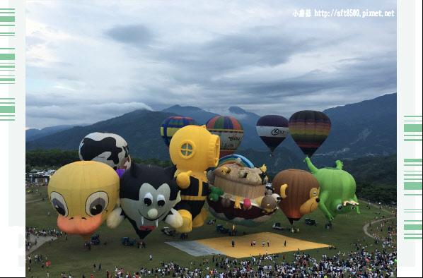 107.7.27.(88)鹿野高台-熱氣球嘉年華.JPG