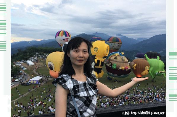 107.7.27.(102)鹿野高台-熱氣球嘉年華.JPG