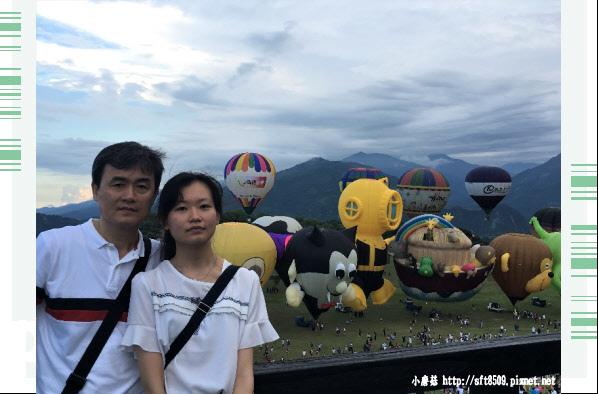 107.7.27.(106)鹿野高台-熱氣球嘉年華.JPG