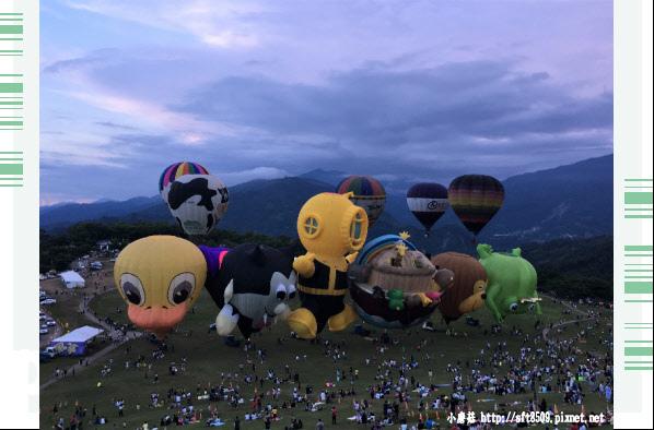 107.7.27.(111)鹿野高台-熱氣球嘉年華.JPG