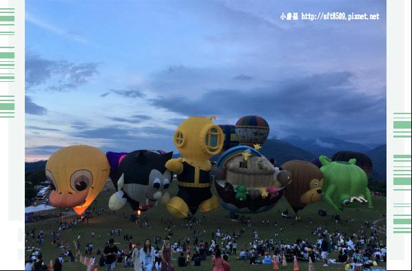 107.7.27.(114)鹿野高台-熱氣球嘉年華.JPG