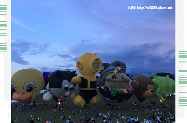 107.7.27.(116)鹿野高台-熱氣球嘉年華.JPG