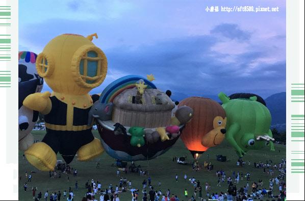 107.7.27.(120)鹿野高台-熱氣球嘉年華.JPG