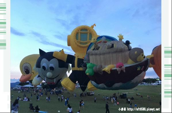 107.7.27.(125)鹿野高台-熱氣球嘉年華.JPG