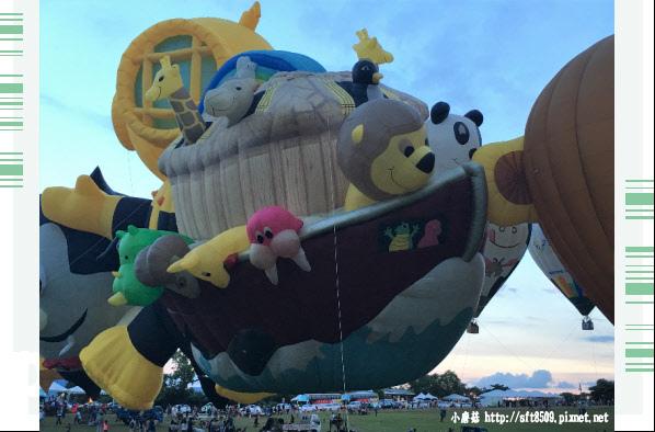 107.7.27.(127)鹿野高台-熱氣球嘉年華.JPG