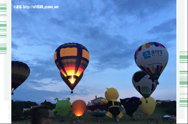 107.7.27.(146)鹿野高台-熱氣球嘉年華.JPG