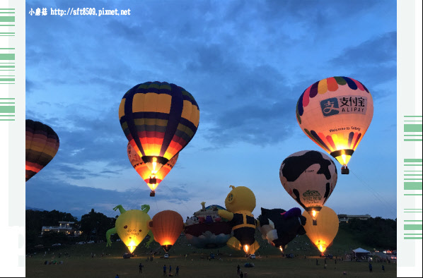 107.7.27.(155)鹿野高台-熱氣球嘉年華.JPG