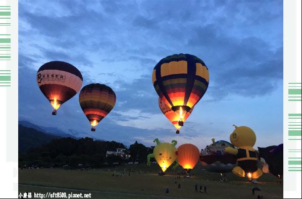 107.7.27.(158)鹿野高台-熱氣球嘉年華.JPG