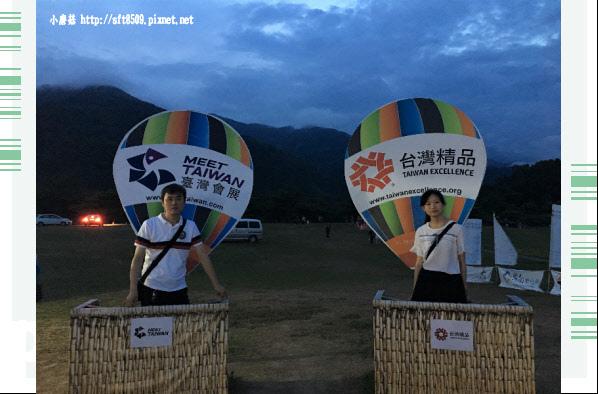 107.7.27.(161)鹿野高台-熱氣球嘉年華.JPG