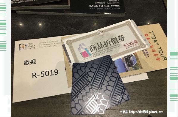 107.7.27.(6)台東-潮渡假飯店.JPG