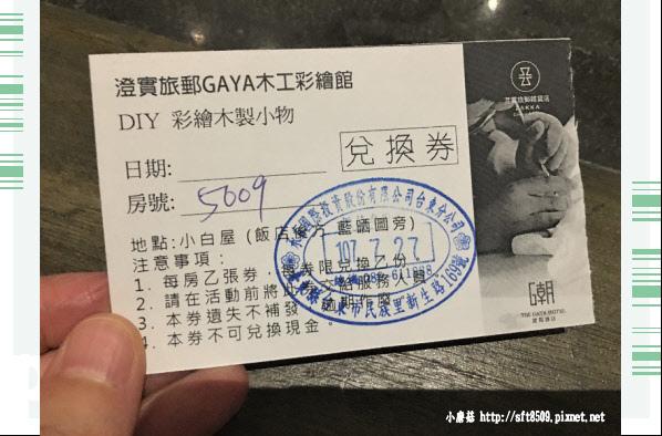 107.7.27.(7)台東-潮渡假飯店.JPG
