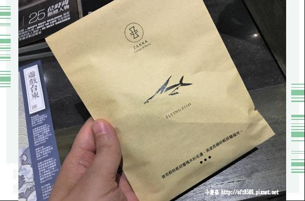 107.7.27.(8)台東-潮渡假飯店.JPG