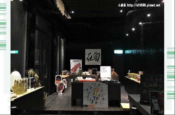 107.7.27.(18)台東-潮渡假飯店.JPG