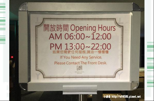 107.7.27.(29)台東-潮渡假飯店.JPG