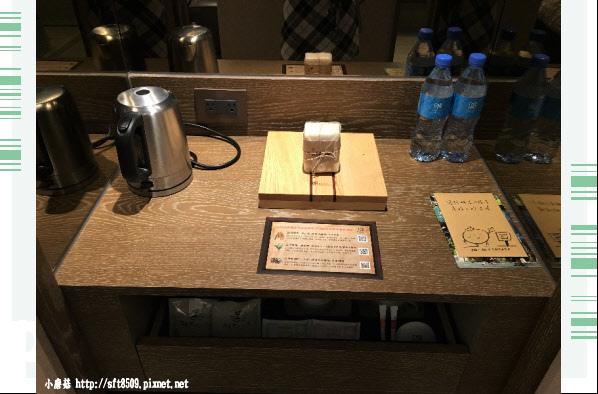 107.7.27.(62)台東-潮渡假飯店.JPG