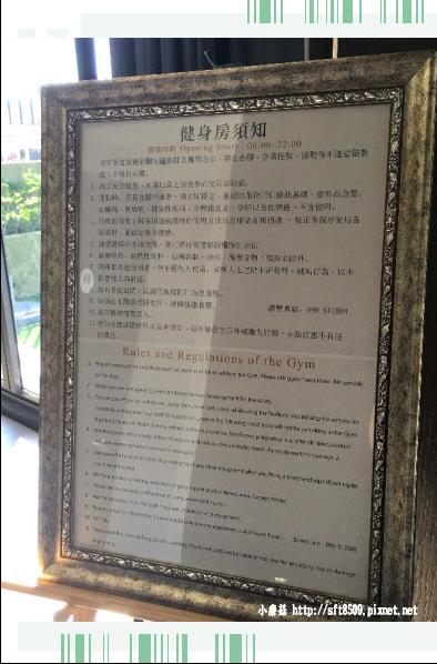 107.7.27.(94)台東-潮渡假飯店.JPG