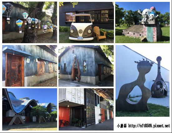 107.7.28.(111)台東-鐵花村.JPG
