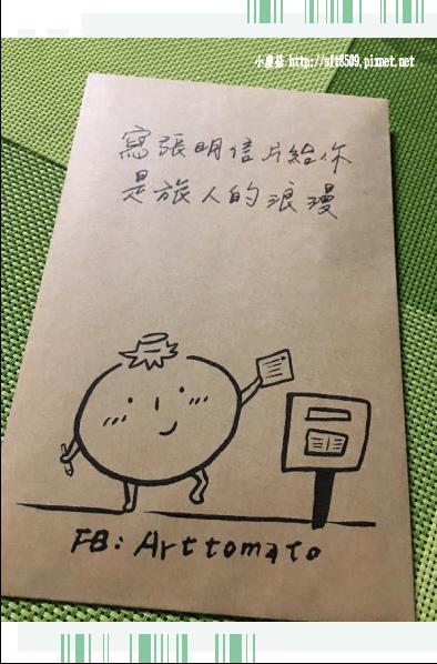 107.7.28.(3)台東-鐵花村.JPG