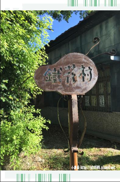 107.7.28.(37)台東-鐵花村.JPG