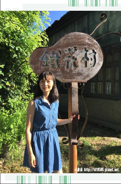 107.7.28.(39)台東-鐵花村.JPG