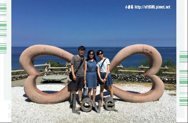 107.7.28.(28)花蓮-石門班哨角休憩區.JPG