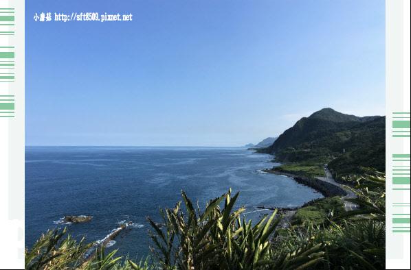 107.7.28.(16)花蓮-大石鼻山步道.JPG