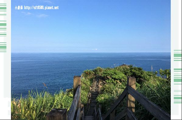 107.7.28.(27)花蓮-大石鼻山步道.JPG